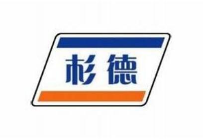 杉德金卡信息科技系统有限公司
